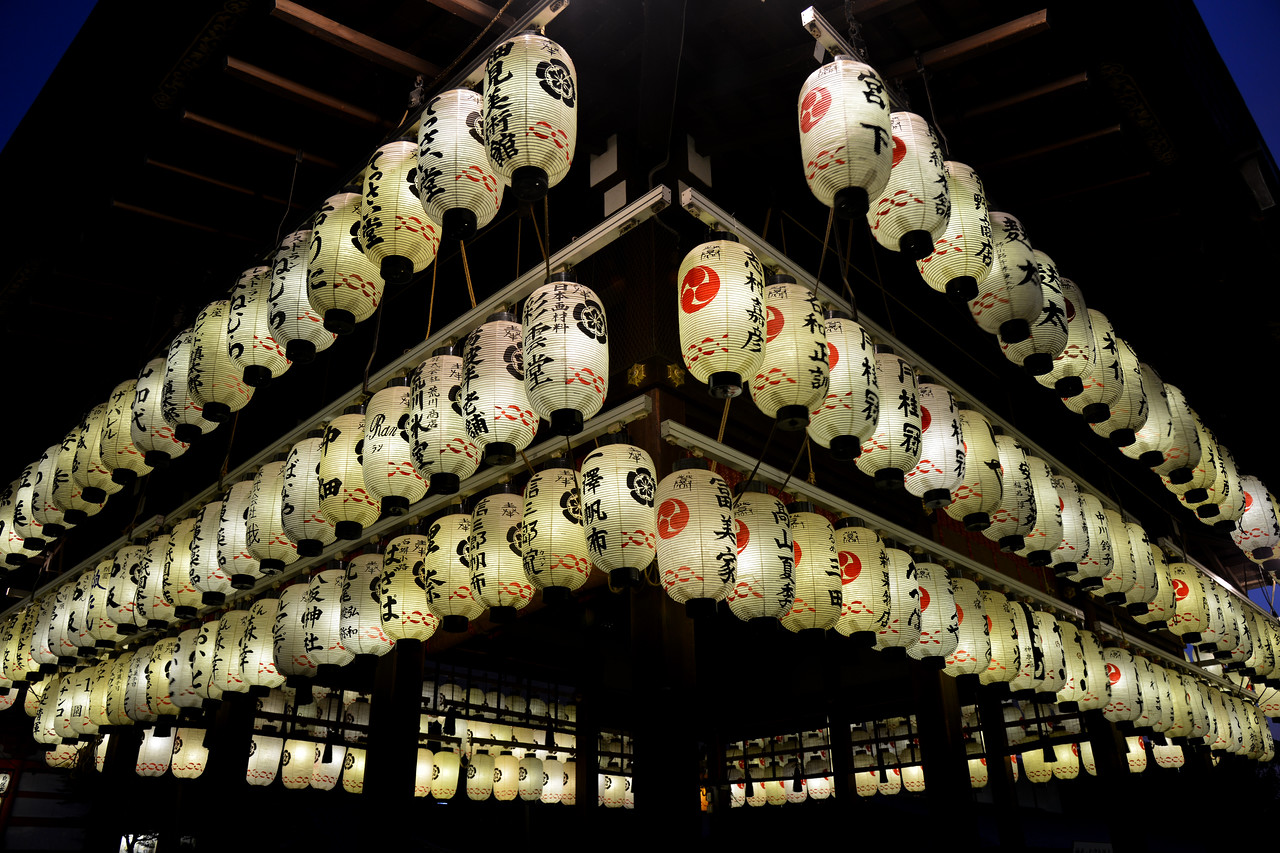 Yasaka Shrine (八坂神社), once called Gion Shrine (祇園神社), is a Shinto shrine in the Gion District of Kyoto, Japan. Situated at the east end of Shijō-dōri (Fourth Avenue), the shrine includes several buildings, including gates, a main hall and a stage. The Shrine became the object of Imperial patronage during the early Heian period. Today, in addition to hosting the Gion Matsuri, Yasaka Shrine welcomes thousands of people every New Year, for traditional Japanese New Year rituals and celebrations.<br /> <br /> Kyoto (京都市) is a city located in the central part of the island of Honshu, Japan. It has a population close to 1.5 million. Formerly the imperial capital of Japan for more than one thousand years, it is now the capital of Kyoto Prefecture, as well as a major part of the Kyoto-Osaka-Kobe metropolitan area. With temples, parks, bustling business districts, markets, from regal estates to the tightly-packed neighborhoods, Kyoto is one of the oldest and most famous Asian metropolises. Although ravaged by wars, fires, and earthquakes during its eleven centuries as the imperial capital, Kyoto was spared from much of the destruction of World War II. With its 2000 religious places- 1600 Buddhist temples and 400 Shinto shrines, as well as palaces, gardens and architecture intact, it is one of the best preserved cities in Japan.