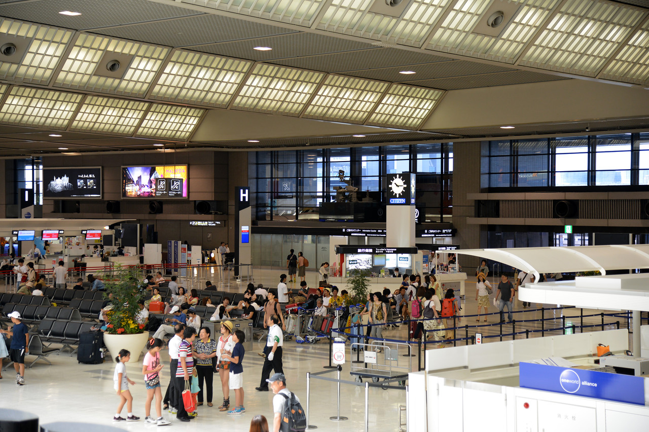 "Narita International Airport, Tokyo, Japan.<br /> Tokyo (東京 Tōkyō) ""Eastern Capital"" is one of the 47 prefectures of Japan. Tokyo is the capital of Japan, the center of the Greater Tokyo Area, and the largest metropolitan area in the world. It is the seat of the Japanese government and the Imperial Palace, and the home of the Japanese Imperial Family. Tokyo is in the Kantō region on the southeastern side of the main island Honshu and includes the Izu Islands and Ogasawara Islands. Tokyo was originally a small fishing village named Edo  which means ""estuary""."