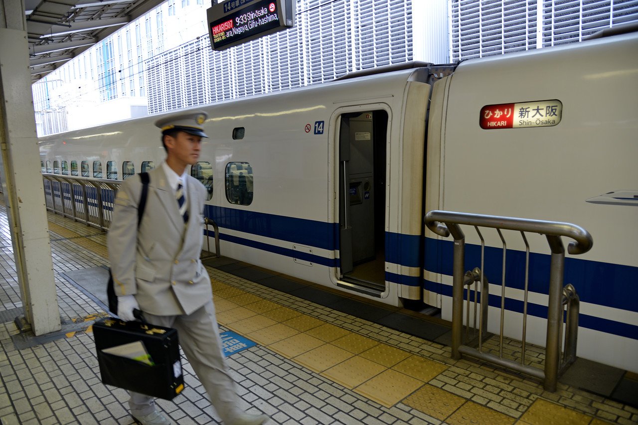 "The Shinkansen high-speed railway lines which travel at speeds of 240–320 km/h connects Tokyo to Narita International Airport.<br /> <br /> Tokyo (東京 Tōkyō) ""Eastern Capital"" is one of the 47 prefectures of Japan. Tokyo is the capital of Japan, the center of the Greater Tokyo Area, and the largest metropolitan area in the world. It is the seat of the Japanese government and the Imperial Palace, and the home of the Japanese Imperial Family. Tokyo is in the Kantō region on the southeastern side of the main island Honshu and includes the Izu Islands and Ogasawara Islands. Tokyo was originally a small fishing village named Edo  which means ""estuary""."