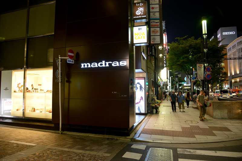 """Madras in Ginza, Tokyo. Tokyo (東京 Tōkyō) """"Eastern Capital"""" is one of the 47 prefectures of Japan. Tokyo is the capital of Japan, the center of the Greater Tokyo Area, and the largest metropolitan area in the world. It is the seat of the Japanese government and the Imperial Palace, and the home of the Japanese Imperial Family. Tokyo is in the Kantō region on the southeastern side of the main island Honshu and includes the Izu Islands and Ogasawara Islands. Tokyo was originally a small fishing village named Edo  which means """"estuary""""."""