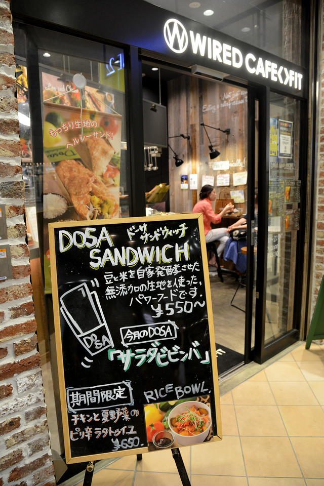 """Dosa Sandwitch at Wired Company, Tokyo, Japan.<br /> Tokyo (東京 Tōkyō) """"Eastern Capital"""" is one of the 47 prefectures of Japan. Tokyo is the capital of Japan, the center of the Greater Tokyo Area, and the largest metropolitan area in the world. It is the seat of the Japanese government and the Imperial Palace, and the home of the Japanese Imperial Family. Tokyo is in the Kantō region on the southeastern side of the main island Honshu and includes the Izu Islands and Ogasawara Islands. Tokyo was originally a small fishing village named Edo  which means """"estuary""""."""