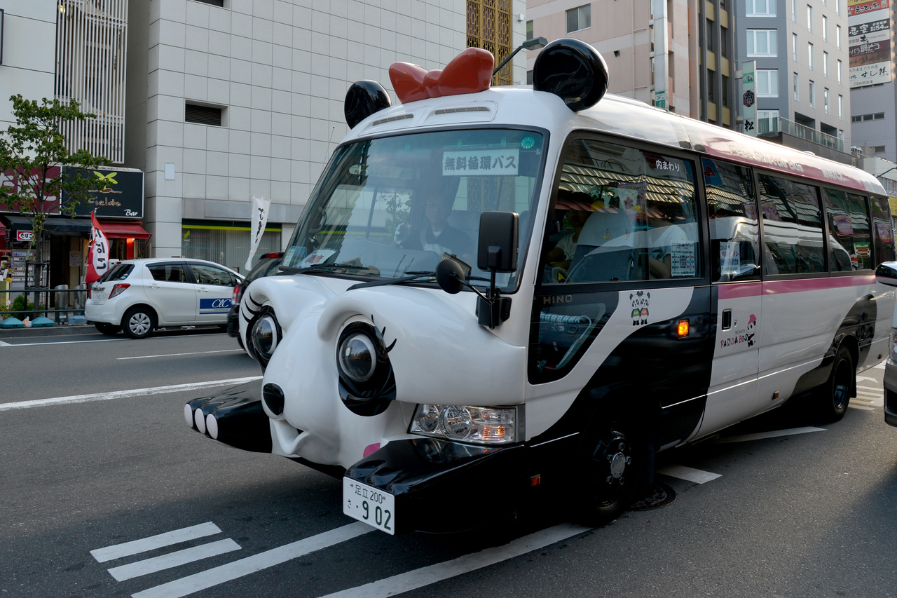 "Free tourist shuttle bus. Tokyo (東京 Tōkyō) ""Eastern Capital"" is one of the 47 prefectures of Japan. Tokyo is the capital of Japan, the center of the Greater Tokyo Area, and the largest metropolitan area in the world. It is the seat of the Japanese government and the Imperial Palace, and the home of the Japanese Imperial Family. Tokyo is in the Kantō region on the southeastern side of the main island Honshu and includes the Izu Islands and Ogasawara Islands. Tokyo was originally a small fishing village named Edo  which means ""estuary""."