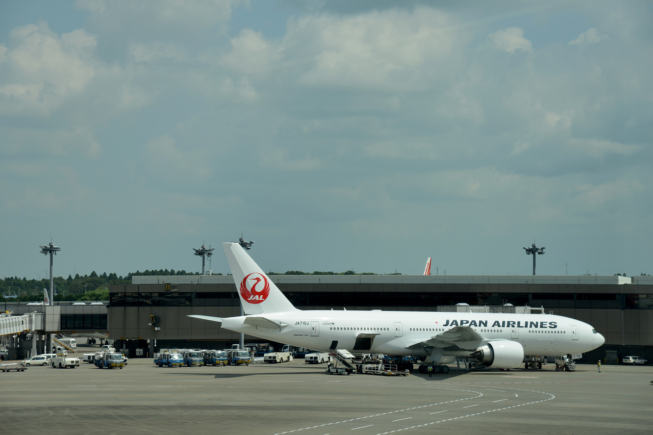 """Narita International Airport, Tokyo, Japan.<br /> Tokyo (東京 Tōkyō) """"Eastern Capital"""" is one of the 47 prefectures of Japan. Tokyo is the capital of Japan, the center of the Greater Tokyo Area, and the largest metropolitan area in the world. It is the seat of the Japanese government and the Imperial Palace, and the home of the Japanese Imperial Family. Tokyo is in the Kantō region on the southeastern side of the main island Honshu and includes the Izu Islands and Ogasawara Islands. Tokyo was originally a small fishing village named Edo  which means """"estuary""""."""