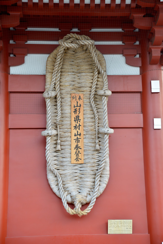 """Huge slipper at Asakusa shrine at Taito, Tokyo, Japan.<br /> <br /> Tokyo (東京 Tōkyō) """"Eastern Capital"""" is one of the 47 prefectures of Japan. Tokyo is the capital of Japan, the center of the Greater Tokyo Area, and the largest metropolitan area in the world. It is the seat of the Japanese government and the Imperial Palace, and the home of the Japanese Imperial Family. Tokyo is in the Kantō region on the southeastern side of the main island Honshu and includes the Izu Islands and Ogasawara Islands. Tokyo was originally a small fishing village named Edo  which means """"estuary""""."""