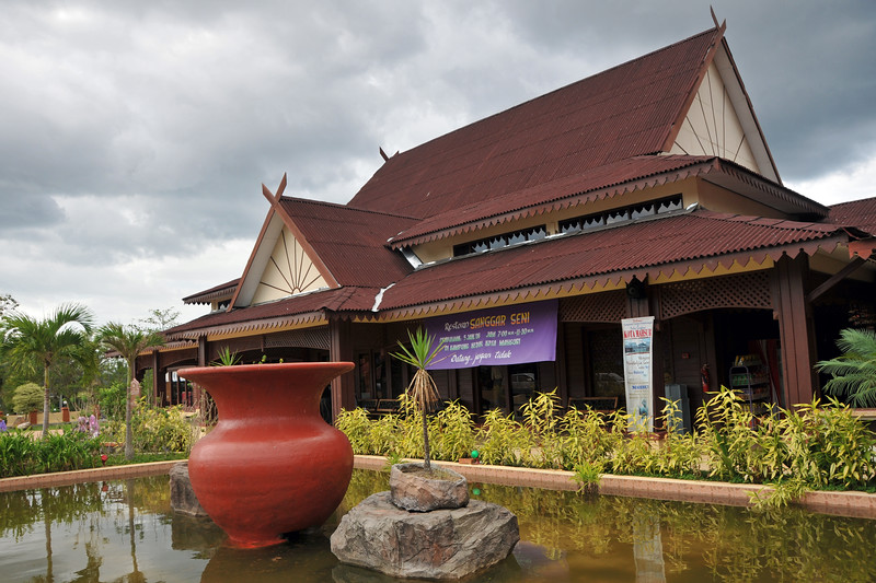 Malay village recreated with houses, music, and dance in Langkawi, Malaysia