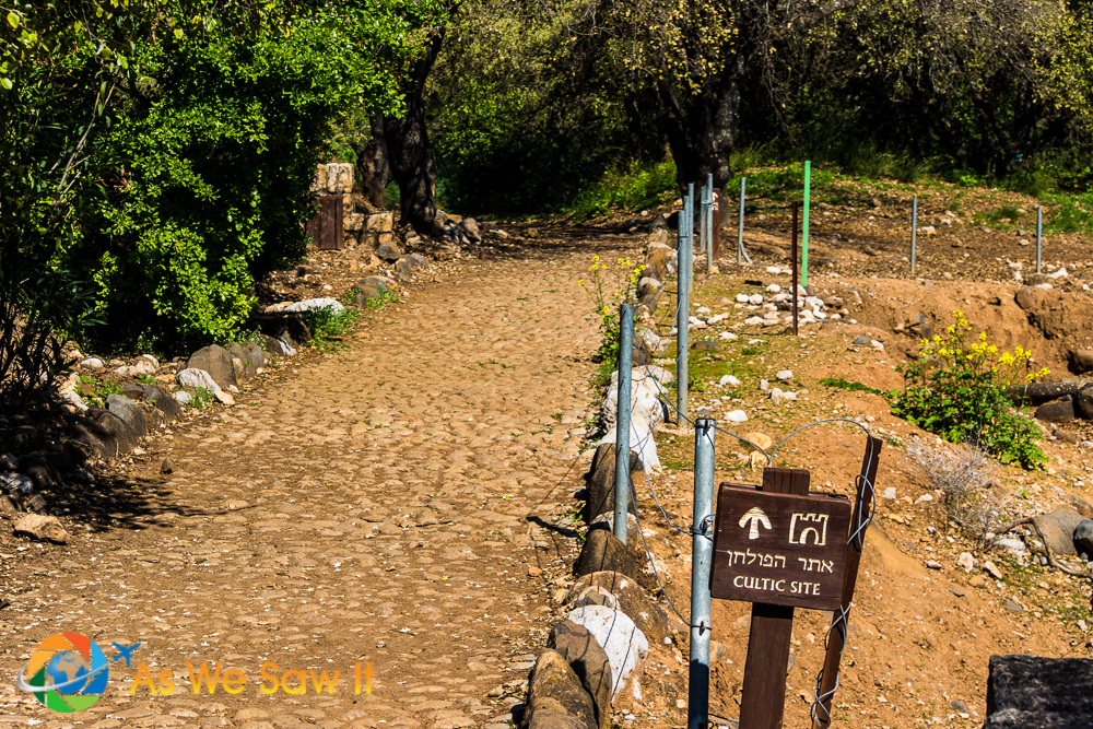 Path way leading to the cultic site where Jeroboam, king of Israel (northern tribes), placed one of the two sacred calves that lead to the future captivity of Israel by Assyria.