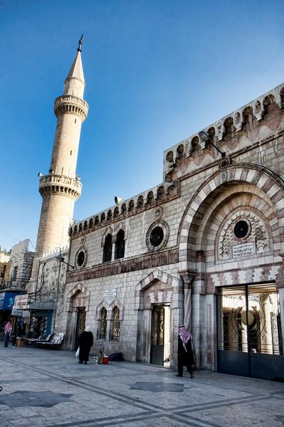 Hussein Mosque