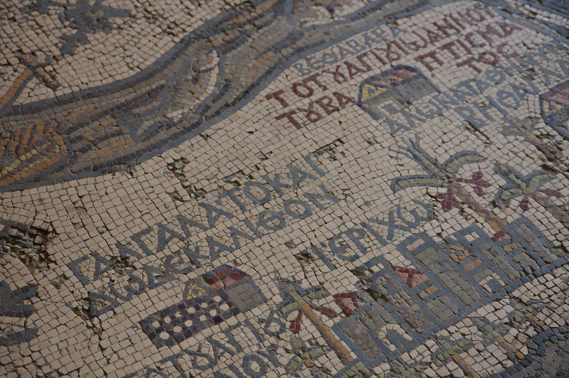 The Holy Land Mosaic