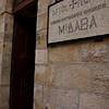 Church in Madaba