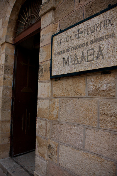 Church in Madaba