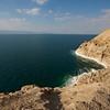 Dead Sea Highway views
