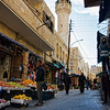 Hamam Street