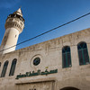 Mosque in the town center