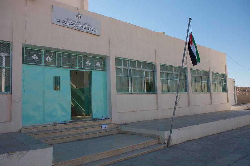 Feynan School