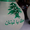 Symbol of Lebanon on a pipe - it doesn't get any more cliche than this!