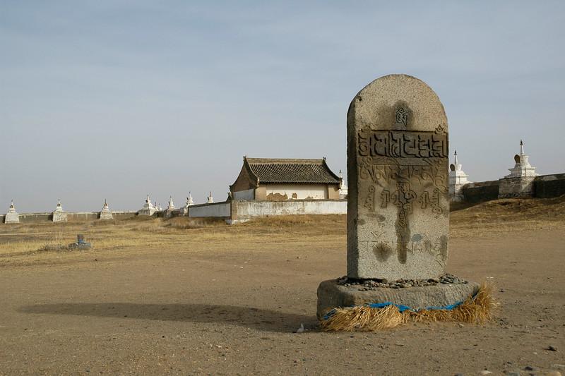 Stone tablet & inscriptions in Mongolian at at Erdene Zuu Monastary. This Monastary is located in Övörkhangai Province, in the town of Kharkhorin (near Karakorum). Mongolia.