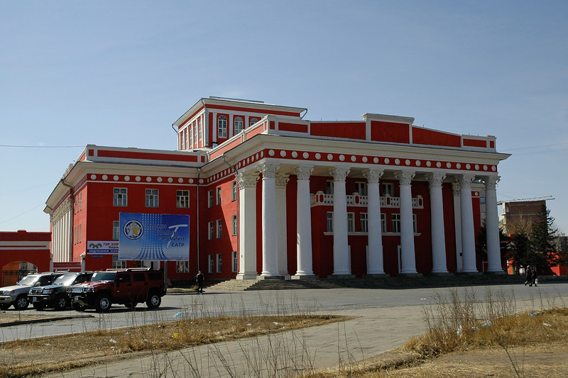 National song and dance assembly building UB (Ulaan Baator), Mongolia.