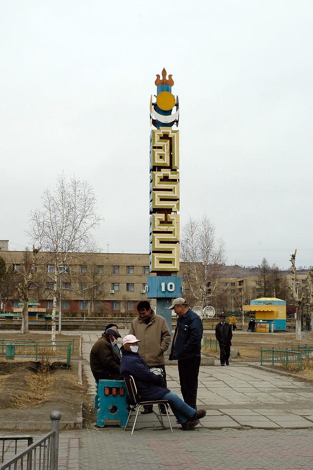 Street scene at Erdenet. Central Mongolia.