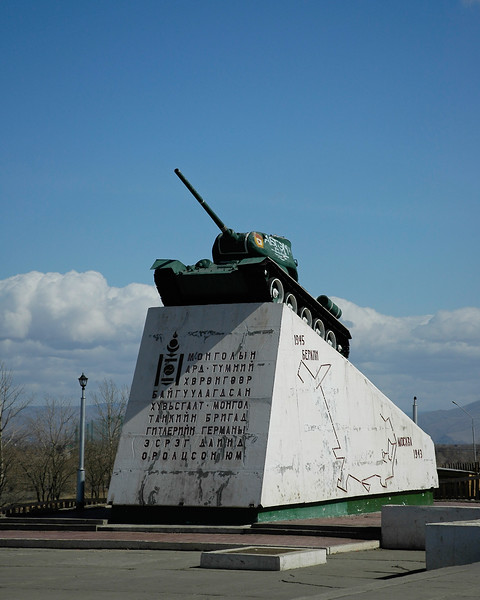 Tank on display at Zaisan Memorial. Located to the south side of Ulaanbaatar is Zaisan Hill Memorial which was erected on the occasion of 50th anniversary of Mongolia Independence and honors the Soviet and Mongolian soldiers who died in WWII in the fight against Japan and Nazi Germany. Next to the monumental statue of the soldier, a mosaic composition on a large circular panel in reinforced concrete illustrates the theme of friendship between Mongol and Soviet peoples. In the center of it a large granite bowl holds an eternal flame. The Memorial provides impressive view over the whole capital city.