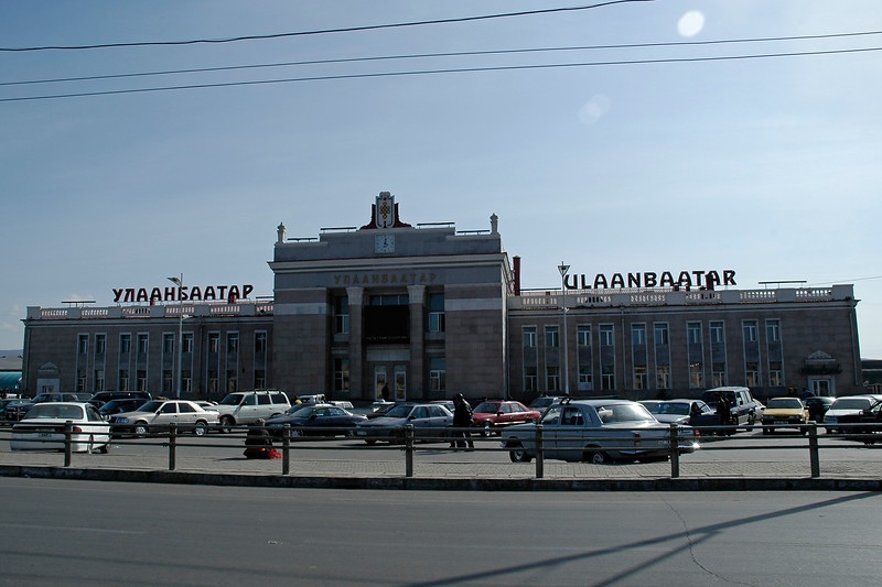 Railway station at UB (Ulaanbaator), Ulaan Bator, Mongolia. UB is connected by rail to the Trans-Siberian Railway and Chinese railroad network.