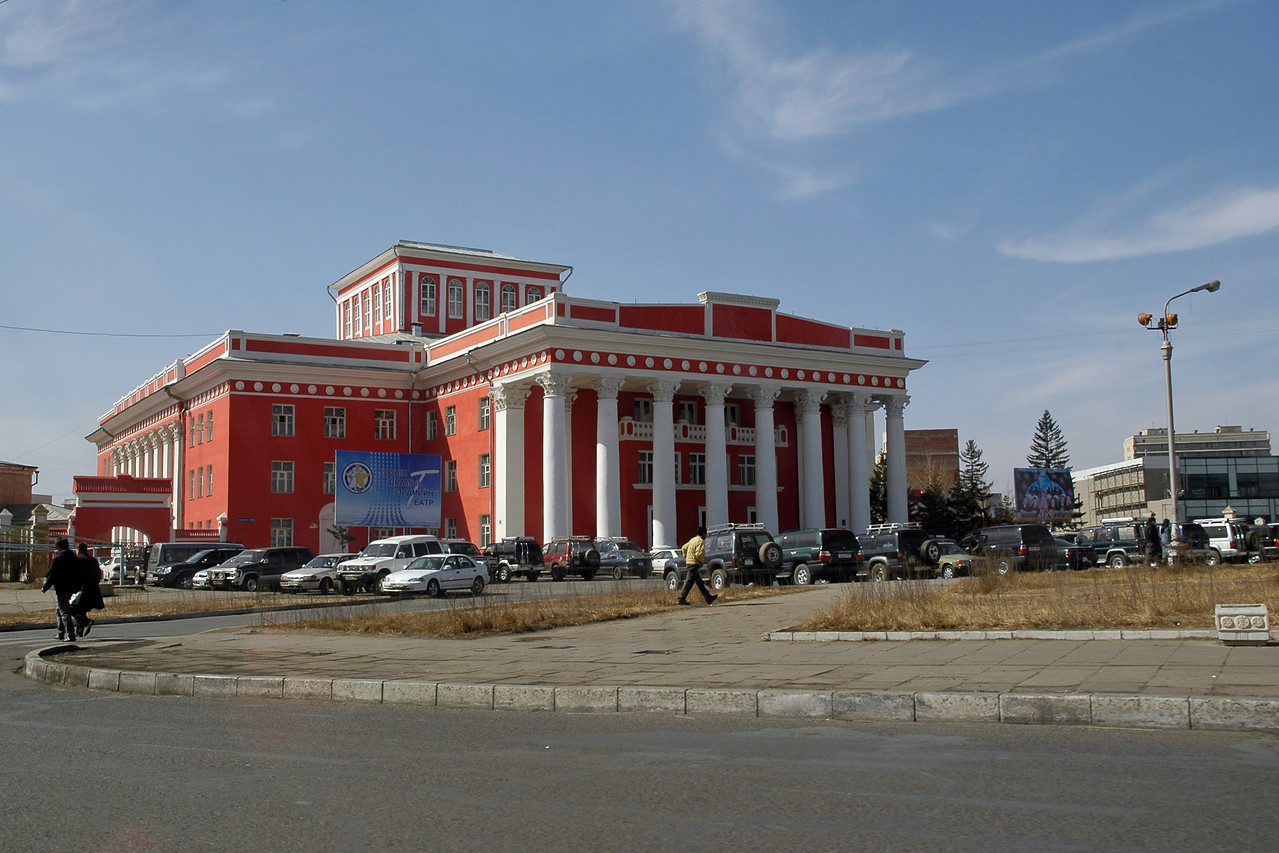 The Theatre in UB (Ulan Bator), Mongolia. In 1956 cinemas, theatres, museums etc. were erected. This is a nice hall where large concerts can be held.