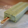 My pistachio and coconut ice pop