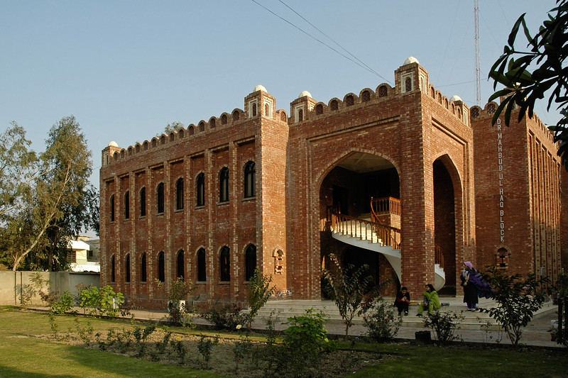 """Foundation for Advancement of Science and Technology (FAST) was established in 1980. It is registered with the Government of Pakistan as a charitable institution. The Lahore Campus, spread over 12.5 acres, is located in Faisal Town which is the heart of greater Lahore. The campus consists of three blocks, which with their striking exterior brickwork and magnificent marble domes are a valuable addition to the rich architectural heritage of Lahore. The facilities consist of fully air-conditioned purpose built class rooms equipped with teaching aids, and a number of computing and engineering laboratories.<br /> In FAST, the Centre for Research in Urdu Language Processing (CRULP) ( <a href=""""http://www.crulp.org"""">http://www.crulp.org</a>) works on PAN Localization Project (funded by International Research Development Centre (IDRC) Govt. of Canada;  <a href=""""http://www.PANL10n.net"""">http://www.PANL10n.net</a>).<br /> <a href=""""http://www.nu.edu.pk"""">http://www.nu.edu.pk</a>"""
