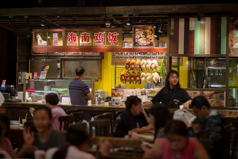Food Court at Vivocity, Harbourfront, Singapore