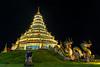 Wat Huay Pla Kung