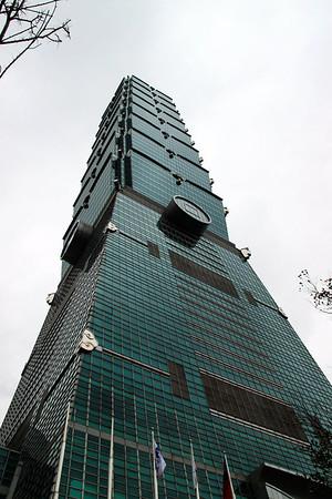 (台北) Taipei