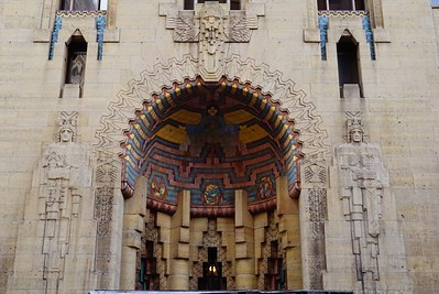 Guardian Building, Corrado Parducci entrance