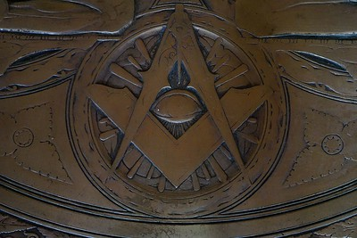 Detail of brass seal in lobby floor