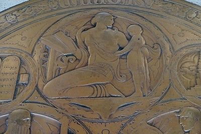 Detail of brass seal in lobby floor- Middle age