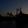 byoshi - into the sunset