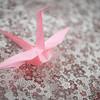 Qarik - Paper Crane