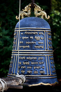 Namgyalma bell at LMB.