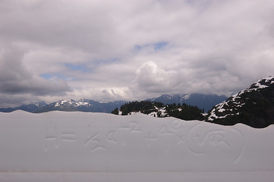 2004-06-26 Mt. Baker, WA: graffito