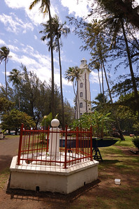2005-10-07, Pt. Venus, Tahiti, French Polynesia