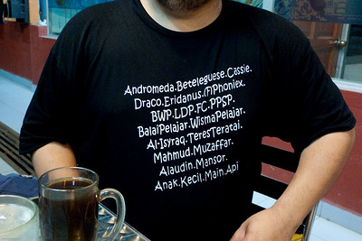 "Lovely T Shirt  Those who attended MRSM will definitely understand the last line on the T-shirt.  ""Anak. Kecil. Main. Api""."
