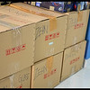 In boxes<br /> 25th August 2013