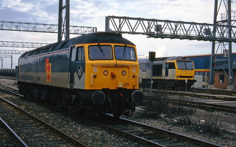 47219/60073, Avonmouth Bulk Handling Terminal, 25-2-97.