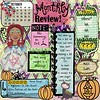 "Created with The Diary Files from Berna's Playground Nov<br /> <a href=""https://www.digitalscrapbookingstudio.com/digital-art/bundled-deals/the-diary-files-2018-november-collection/"">https://www.digitalscrapbookingstudio.com/digital-art/bundled-deals/the-diary-files-2018-november-collection/</a>"