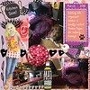 "Created with The Diary Files April from Berna's Playground  <a href=""https://www.digitalscrapbookingstudio.com/digital-art/bundled-deals/the-diary-files-2018-april-collection/"">https://www.digitalscrapbookingstudio.com/digital-art/bundled-deals/the-diary-files-2018-april-collection/</a> And the The Diary Files 2018 - Starters pack <a href=""https://www.digitalscrapbookingstudio.com/digital-art/bundled-deals/the-diary-files-2018-starters-pack/"">https://www.digitalscrapbookingstudio.com/digital-art/bundled-deals/the-diary-files-2018-starters-pack/</a>"