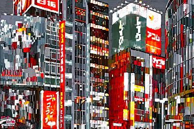 Tokyo - Digital Painting