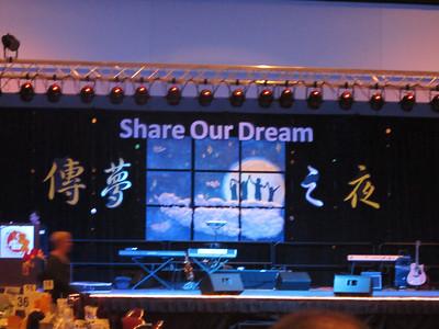 Cloud Seminar11132012