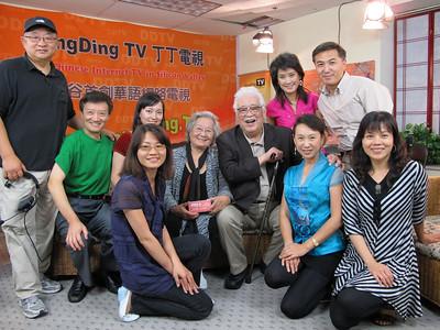Yu Yang Family09/17/2010