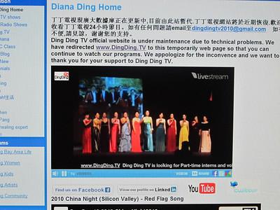 Live Stream Record092510