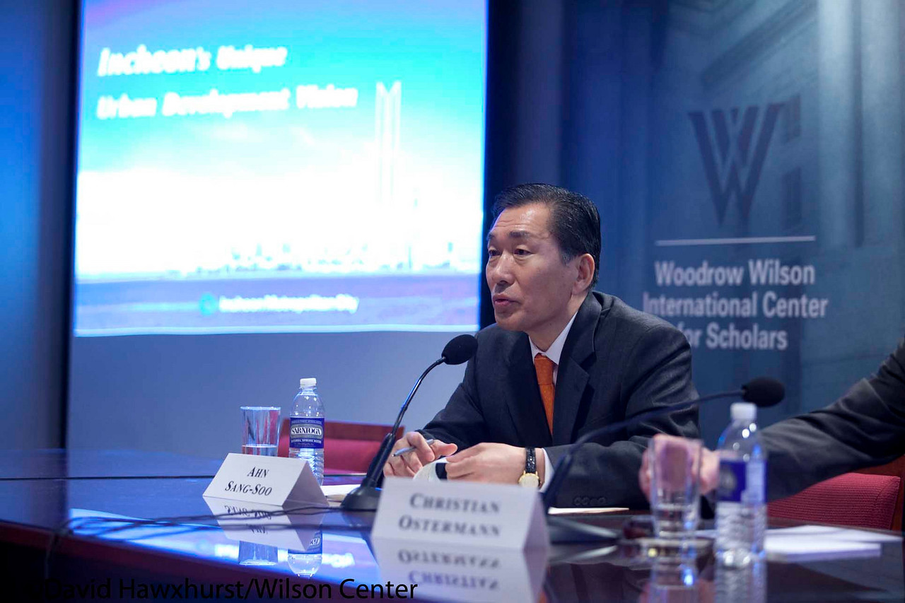 Incheon's Unique Urban Development Vision and Incheon Free<br /> Economic Zone<br /> <br /> Speaker: The Honorable Ahn Sang-Soo