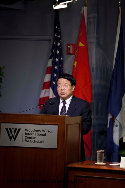 Chinese Culture and China's Peaceful Development<br /> <br /> Speaker(s): The Honorable Cai Wu