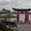 Looking past the torii gate toward Future World at Epcot